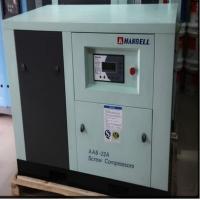云南螺杆式空压机、昆明节能空压机、云南永磁变频空压机