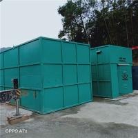 一體化污水處理設備特點