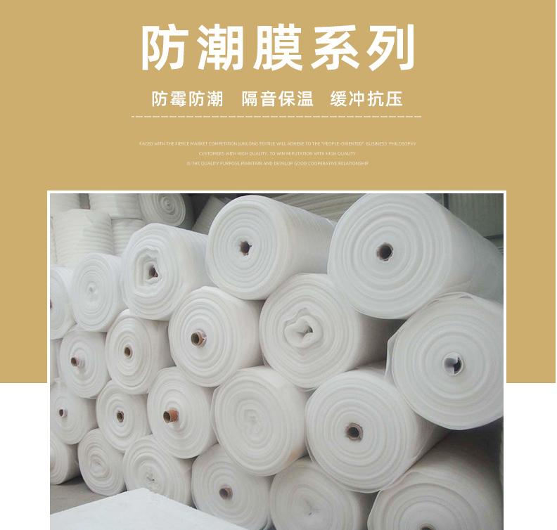 厂家定制地板防潮膜专用复合木地板防潮隔热铝膜PVC加厚防潮垫