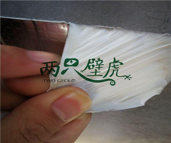 浙江温州丁基胶带厂家电话