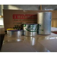 新闻:湖北荆州市丁基防水胶带的使用标准