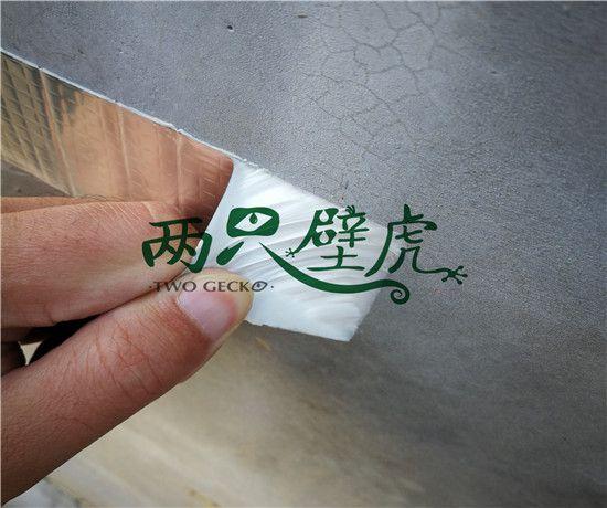 新闻:广州丁基胶带补漏效果怎么样