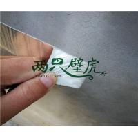 新闻:海南海口市丁基防水胶带发货注意事项