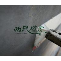 新闻:湖北荆门市丁基胶带质量靠谱