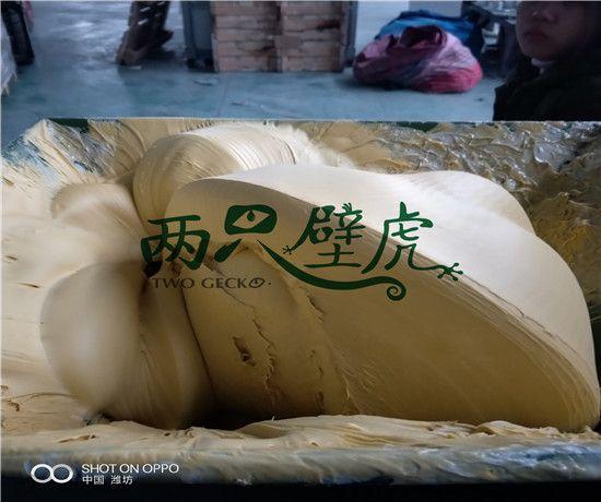 广西北海丁基胶带防水效果好