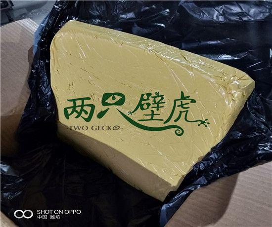 江西赣州市丁基防水胶带缺点