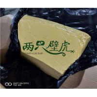 新闻:广西贺州丁基胶带防水性能好