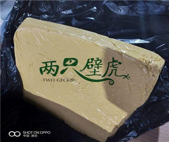 广西北海丁基防水胶带使用方法