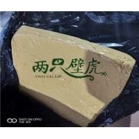 新聞:上海徐匯丁基防水膠帶能用幾年
