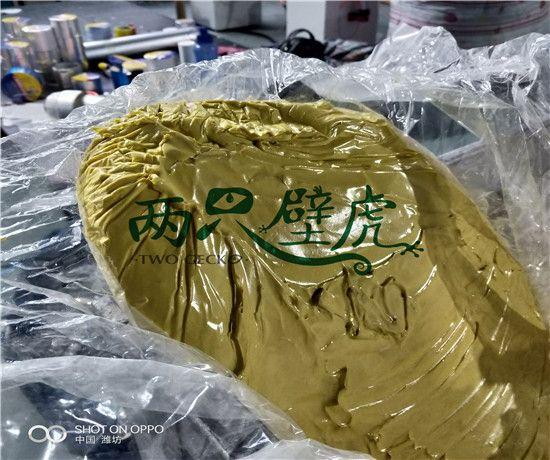 安徽宿州丁基防水胶带使用方法