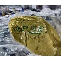 新闻:北京丁基胶带防电么