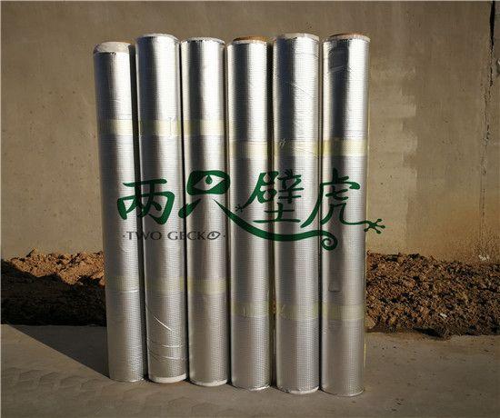 新闻:天津丁基防水胶带的价格