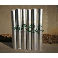 新闻:梅州市兴宁市丁基防水胶带的使用方法