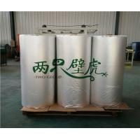 新聞:浙江丁基膠防水材料規格多大的