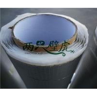 新闻:南京栖霞区丁基胶带生产厂家