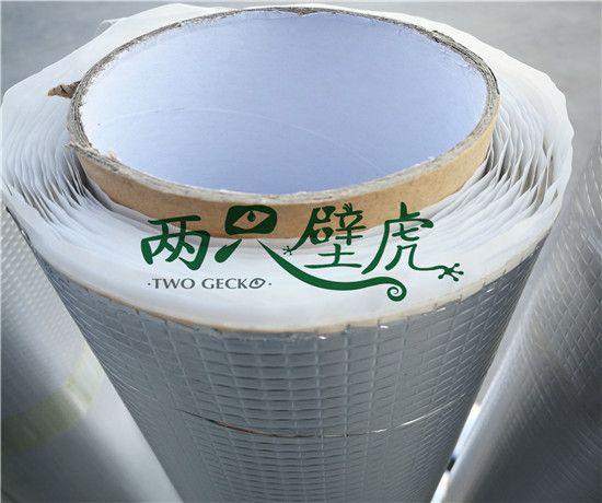 新闻:福建丁基自粘防水胶带怎么施工