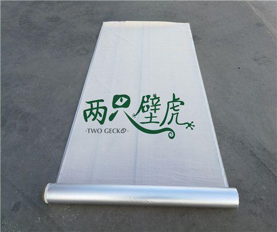 新闻:海南洋浦经济开发区丁基胶带厂家丁基胶带