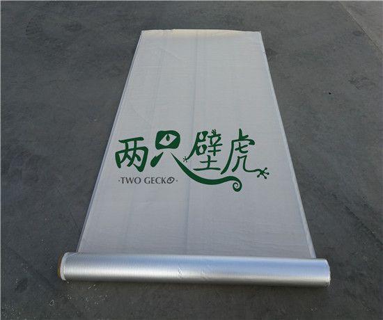 浙江衢州丁基胶带产品如何