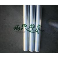 新闻:上海丁基胶带哪里卖