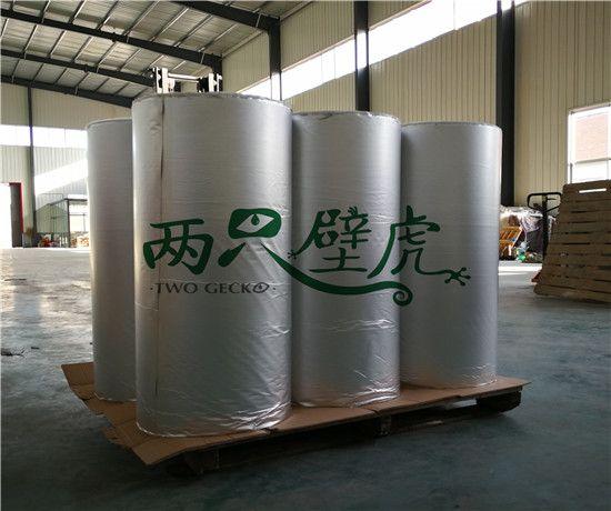 新闻:广西钦州丁基防水胶带能用几年