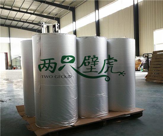 新闻:广东茂名市丁基防水胶带能用几年