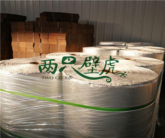 新闻:天津丁基胶带止水条图片