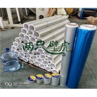 新聞:天津河東區丁基防水膠帶好在哪