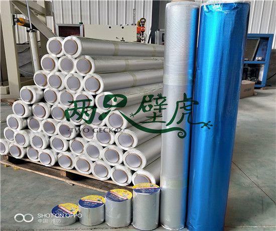 新闻:湖北宜昌丁基防水胶带施工技术支持