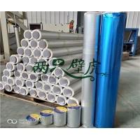 新闻:上海丁基防水密封胶带厂