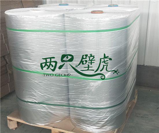 新闻:安徽滁州丁基胶带质量过硬