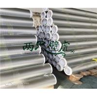 新闻:天津丁基防水胶带宽度规格是多少
