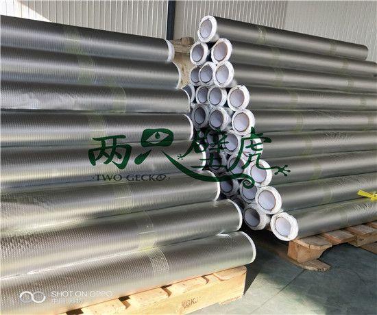 新闻:湖南邵阳市丁基防水胶带质量过关
