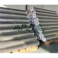 新闻:浙江生产丁基胶铝箔胶带的工厂