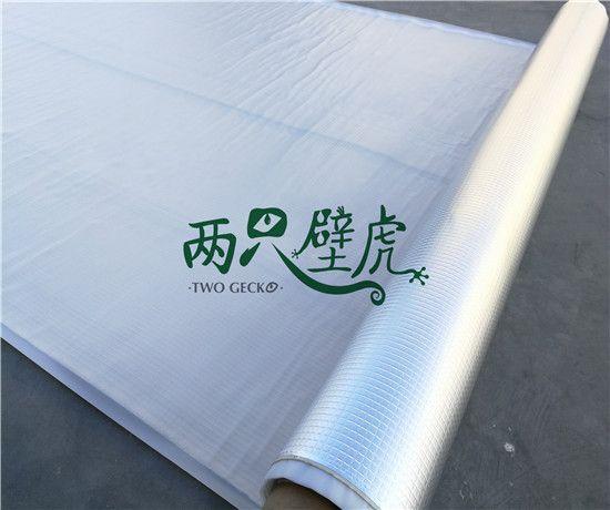 新闻:江西上饶市丁基胶带类型丰富