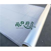 新闻:福建三明市丁基防水胶带越来越受欢迎的原因