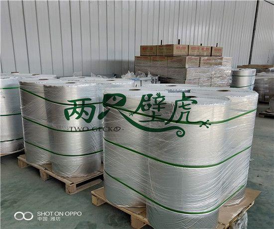 新闻:安徽六安丁基防水胶带产品规格齐全