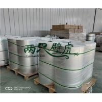 新闻:芜湖戈江区丁基防水胶带生产厂家