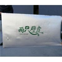 新闻:北京丁基防水胶带