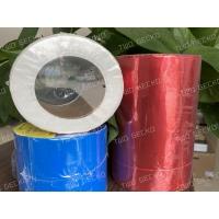 新闻:武汉江汉区丁基防水密封胶带有样品