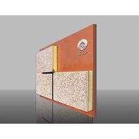 保温装饰一体板,仿石材保温一体板