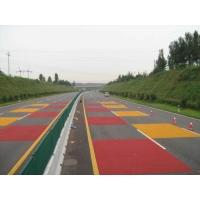 厂家直销高速公路陶瓷颗粒路面 彩色路面