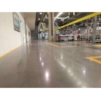 富丽宝锂基混凝土密封固化剂地坪