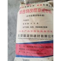 抗冻润聚合物砂浆防水防腐抗压等物理性能指标