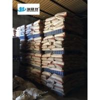 大理石粘接剂工程包装价格