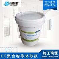c30聚合物修补砂浆生产厂家