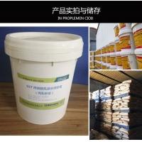 丙烯酸酯乳液水泥砂浆-丙乳砂浆-聚丙烯乳液水泥砂浆