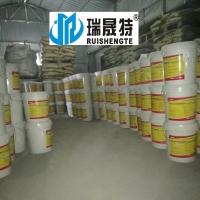环氧树脂胶泥-ECM环氧树脂胶泥勾缝