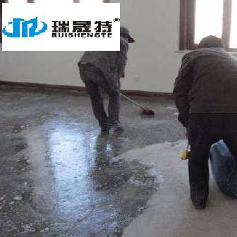 混凝土密封固化剂 混凝土保护剂