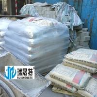 混凝土路面抢修料 抢修型水泥基灌浆料