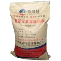 通用型灌漿料-CGM-1通用加固型灌漿料廠家